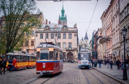 «Львівелектротранс» закупає довідники із Правил експлуатації трамвая і тролейбуса по ціні 130 гривень за примірник