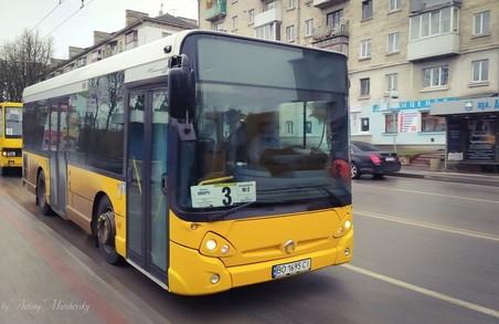 У Тернополі правоохоронці перевірятимуть як дотримуються карантину пасажири громадського транспорту