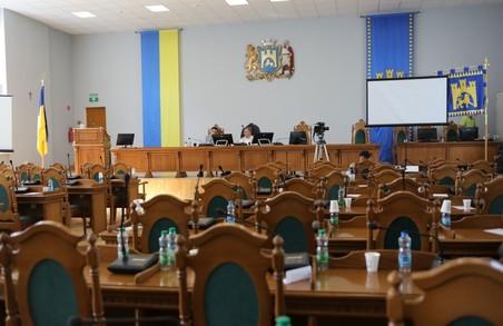 У Львові перенесли сесію міської ради. Офіційно – через коронавірус