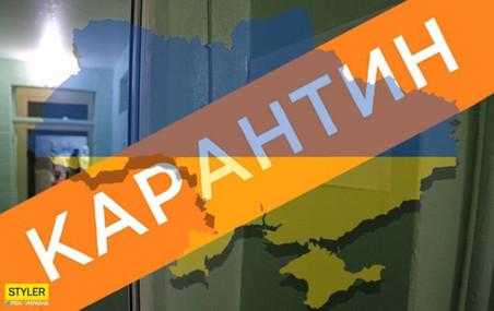В Україні оновили географію «кольорових» карантинних зон