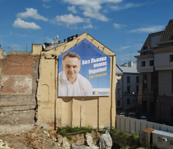 Порошенко користується найбільшою довірою серед львів'ян, отож вітатиме їх із біг-бордів замість Олега Синютки