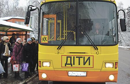 У Тернополі із 1 вересня хочуть запустити спеціальні маршрути для школярів