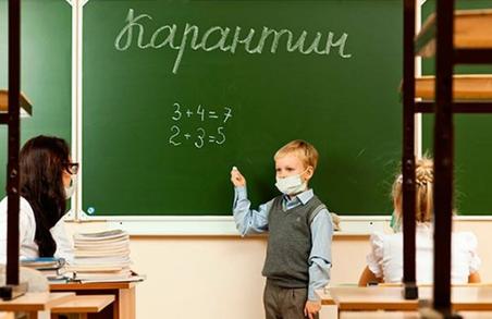 Як на Львівщині буде відбуватися навчання у школах із 1 вересня