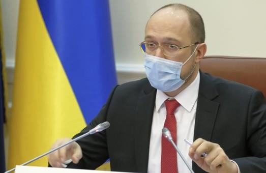 Карантин і режим надзвичайної ситуації в Україні уряд продовжив іще на два місяці