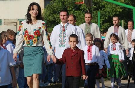 У Львові в школах не буде Свята першого дзвоника