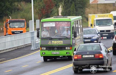 У Тернополі ввели в експлуатацію новий Гаївський шляхопровід (ФОТО)