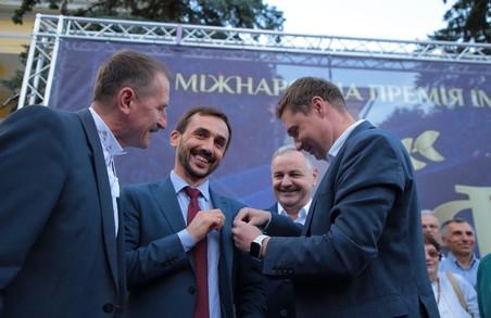 У Дрогобичі на Львівщині вчора вручали Міжнародну премію імені Івана Франка