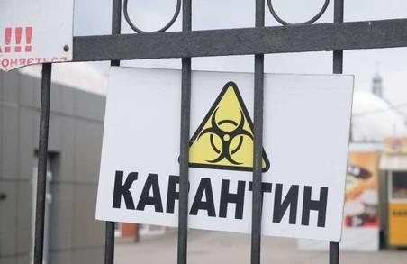 Як уряд розмалював карантинну карту України і яка ситуація на Львівщині