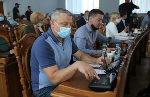 Депутати підтримали зміни до Бюджету Львова – 2020