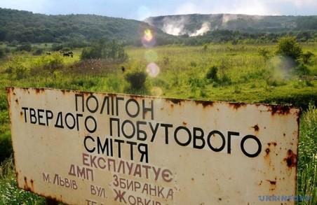 Львівські комунальні підприємства «Зелене місто» і «Збиранка» поки не об'єднують