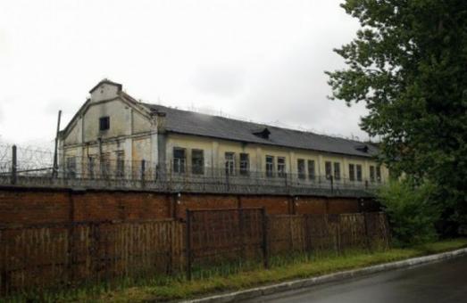 Міністерство юстиції продаватиме із аукціону виправну колонію № 48 у Львові