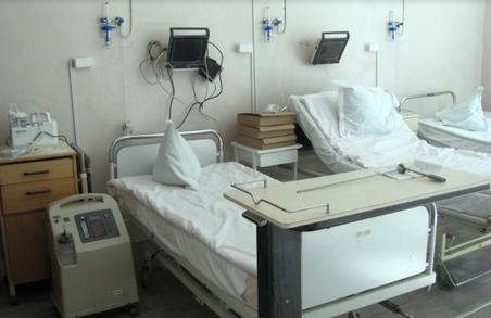 На Львівщині недужих на COVID-19 будуть лікувати і у Самборі – тут для них підготували п'ятдесят ліжок