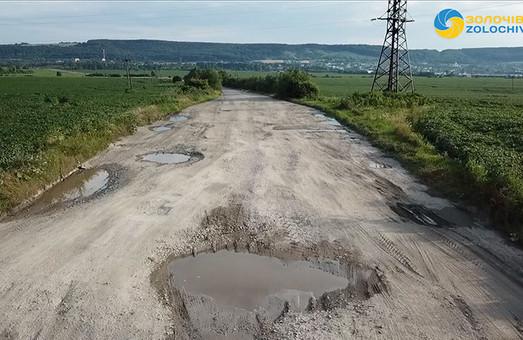 На Львівщині будуть капітально ремонтувати об'їзну дорогу Золочева