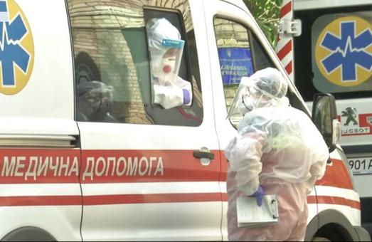 На Львівщині у лікарнях із COVІD-19 та підозрою на цю хворобу сьогодні перебуває 1320 пацієнтів