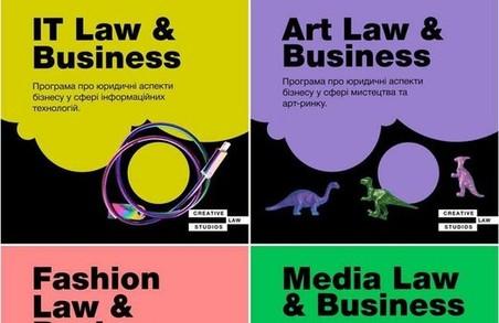 Юристи безкоштовно навчать львівських креативників правовій грамотності