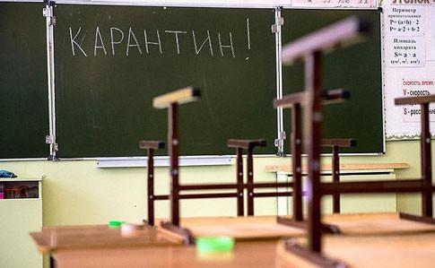 У школах Львова уже три класи відправили на карантин через COVID-19