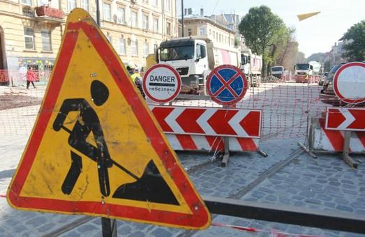 У Львові сьогодні на ремонт закривають вулицю Художню