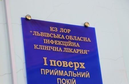 На Львівщині – антирекорд по зверненням до медиків з приводу COVID-19