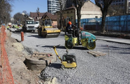 У Львові шукають підрядника для ремонту доріг і тротуарів на вулиці Надійній