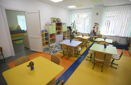 У комунальних дитячих садочках Львова є понад чотири сотні вільних місць