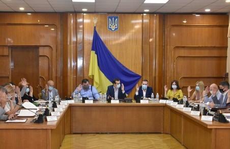ЦВК оголосила суми застав для кандидатів на місцевих виборах на Хмельниччині