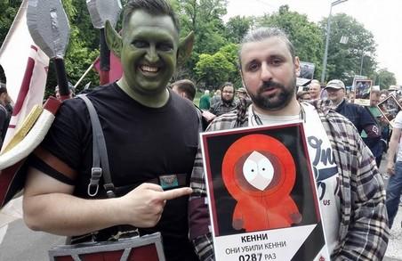 «Демократична сокира»: «ненависники Майдану та України»