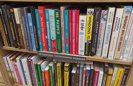 У львівській книгарні «Є» продають книжки, видані у Росії