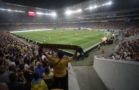 У неділю на «Арені Львів» відбудеться перший футбольний матч із глядачами