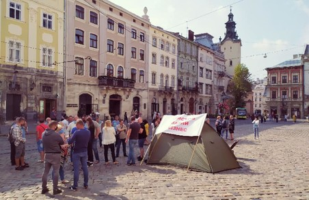 У Львові на площі Ринок мітингують підприємці