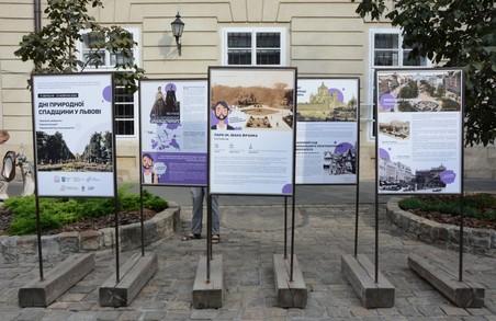 У Львові проводяться Дні природної спадщини