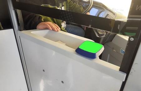 У комунальних автобусах Львова нарешті можна буде розрахуватися без готівки