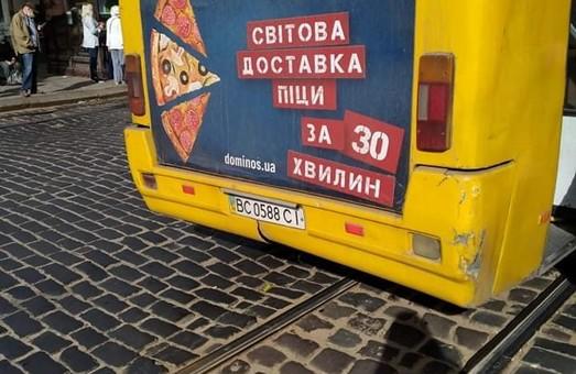 Львів'янам показали, як виглядає маршрутка, що курсує на Майорівку
