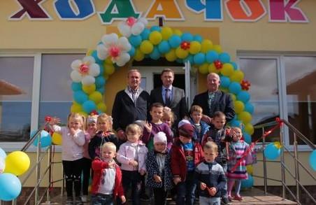У Рудниках на Львівщині відкрили новий дитячий садочок