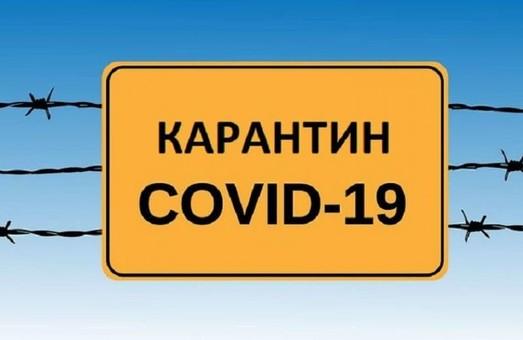 Із понеділка Львів перебуватиме у «жовтій» карантинній зоні
