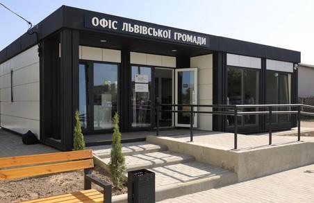 У Лисиничах під Львовом відкрили Центр надання адмінпослуг, який обслуговуватиме іще й село Підбірці