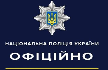 Хакери взламали сайти Нацполіції України і поширили фейки