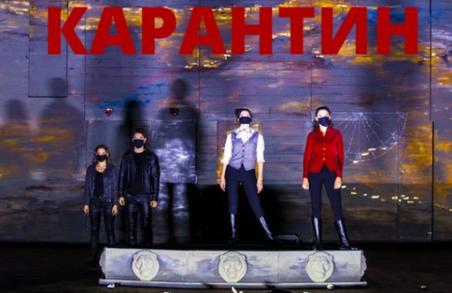У Львові через COVID-19 на карантин йде театр імені Марії Заньковецької