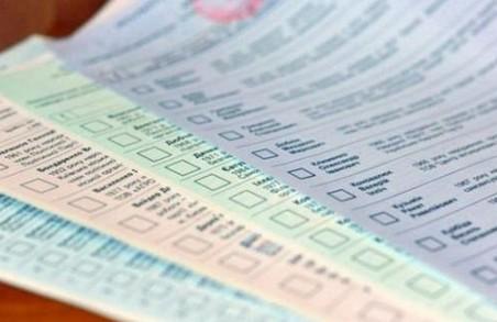 Голосуючи за мера Львова, будемо ставити позначки у бюлетені рожевого кольору