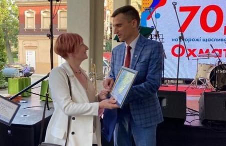 Львівська обласна дитяча клінічна лікарня «Охмадит» відсвяткувала 70-річний ювілей