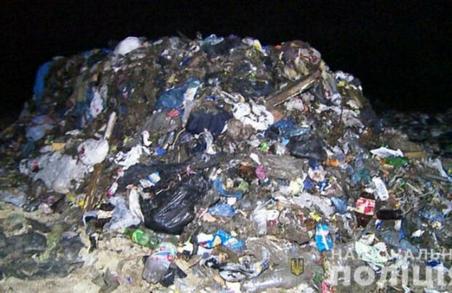 Селищний голова Браїлова на Вінничині пішов у відставку через львівське сміття