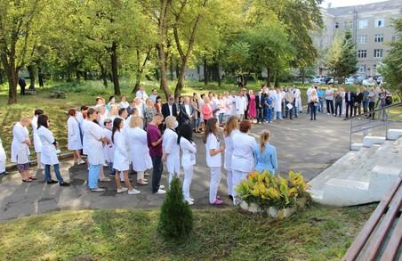 У Дрогобичі на Львівщині відкрили Інсультний центр на базі 1-ої міської лікарні