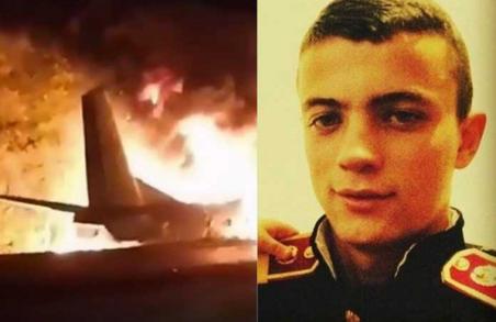Курсанта Віталія Вільхового, який загинув в авіакатастрофі під Харковом,  поховають завтра у рідному селі на Львівщині