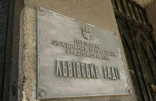 За створення сайту «Львівське радіо» готове сплатити 100 тисяч гривень