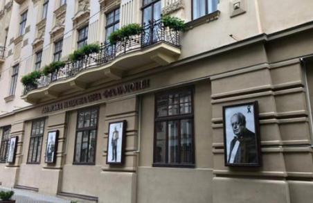 Філармонію у Львові назвали на честь Мирослава Скорика