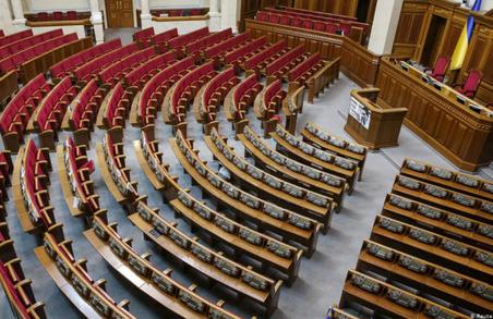 Верховна Рада України пішла на карантин через COVID-19