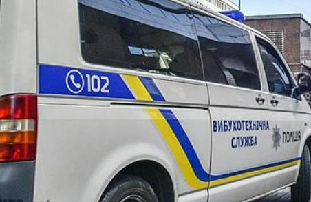 На Львівщині телефонні терористи «замінували» Добротвірську ТЕС та інших українських електростанцій