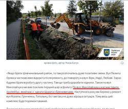 У Львові Андрій Садовий обіцяє містянам тролейбусний маршрут, на якому уже поставили хрест його підлеглі