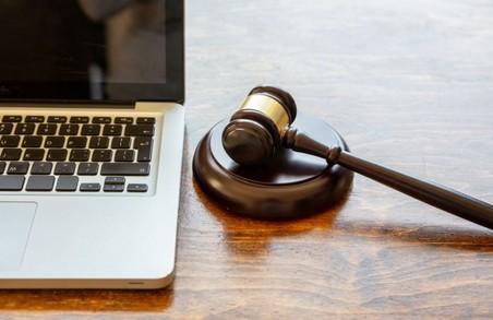 Шепетівський міськрайонний суд тимчасово припиняє направлення поштової кореспонденції