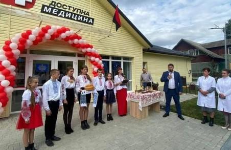 У селі Лихоборі на Львівщині відкрили нову медичну амбулаторію
