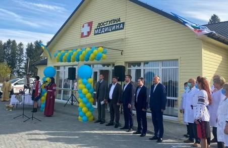 У Новому Калинові на Львівщині відкрили нову медичну амбулаторію